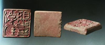陶瓷印 不仅仅只是材质之变