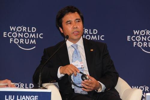 中国进出口银行行长刘连舸任中国银行行长