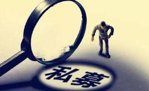 外资私募大举进军中国市场 11家巨头在华获牌照