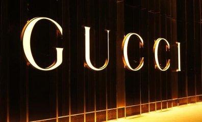 Gucci母企开云转型纯奢侈品集团