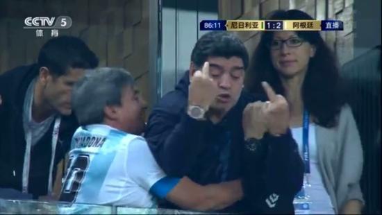 阿根廷出线 马拉多纳因为太兴奋竖了中指