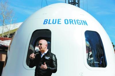 贝索斯将售太空客票 但尚未提及客票价格