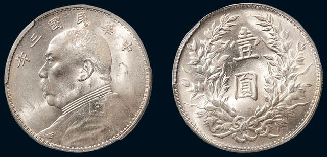 不同银元的价格图解