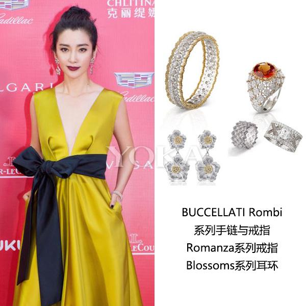 上海电影节上女明星们的珠宝配饰美的让人挪不开眼