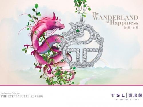 大胆突破传统观念 TSL│謝瑞麟12灵珑系列梦幻上市