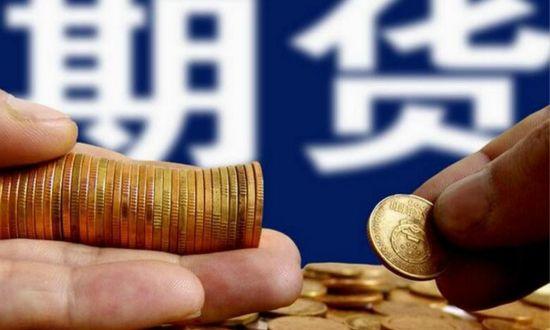 中国原油期货开盘价报487元/桶 成交量209260手