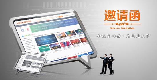 第十四届上海国际黄金珠宝玉石展览会将在在上海世博展览馆举行