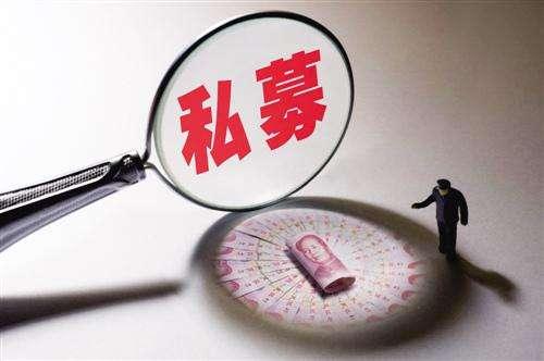 私募机构:股票跌破面值将成未来常态