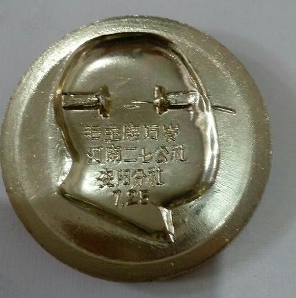 """""""河南二七公社""""毛主席像章价格多少?"""