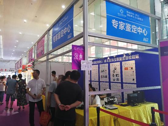 第6届武汉珠宝展璀璨开幕 国内外奇珍异宝荟萃一堂