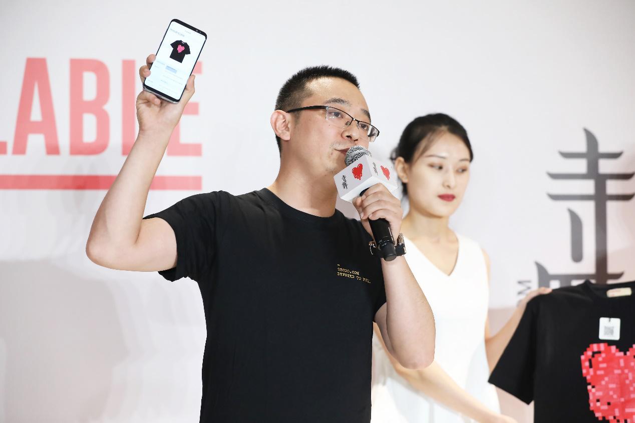 寺库在宣布正式推出区块链 打造行业内首个奢侈品联盟链