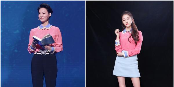 同一件粉色衬衫 惠英红穿的好还是关晓彤更胜一筹?