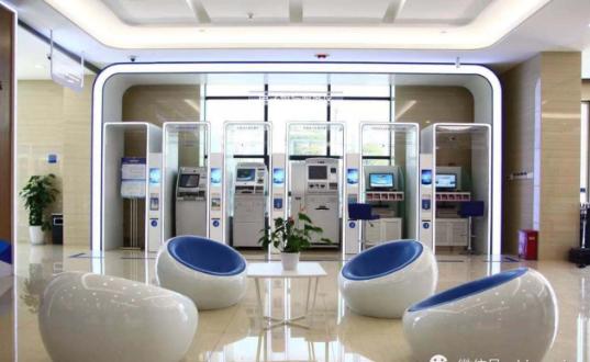 银行网点智能化升级正如火如荼进行