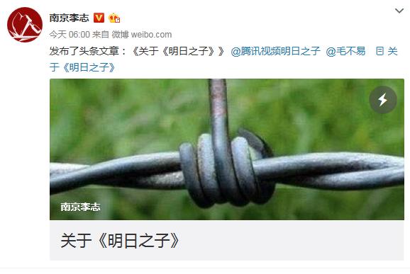 李志诉明日之子侵权 表示不接受其他建议法庭见