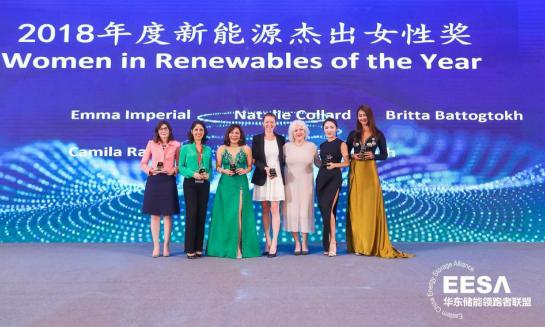 联盛新能源何旖莎:全球能源转型关键在于实现由量到质的跨跃
