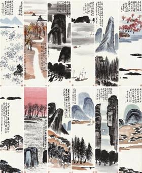 台湾长流美术馆:收藏过众多齐白石重要作品