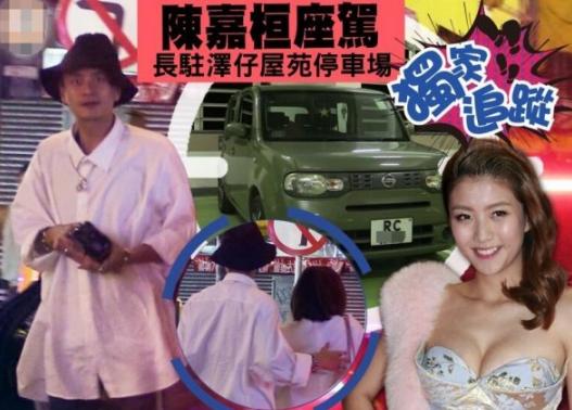黄宗泽新恋情 二人被拍到前后脚返回男方寓所