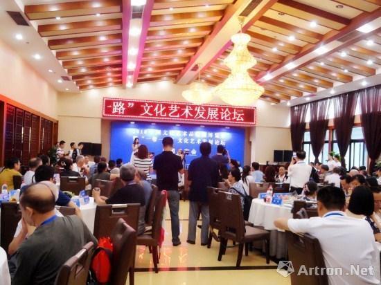 2018中国文化艺术品收藏博览会在成都举行