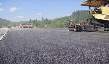茂名市采用沥青再生技术对油城三至六路改造