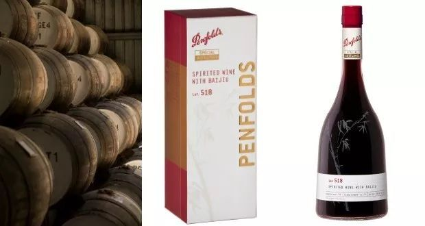 奔富Penfolds首推中国白酒混酿加强葡萄酒