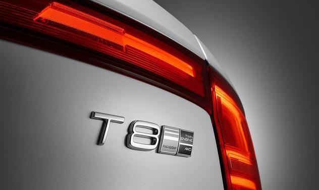 新款S90 T8 E驱混动上市