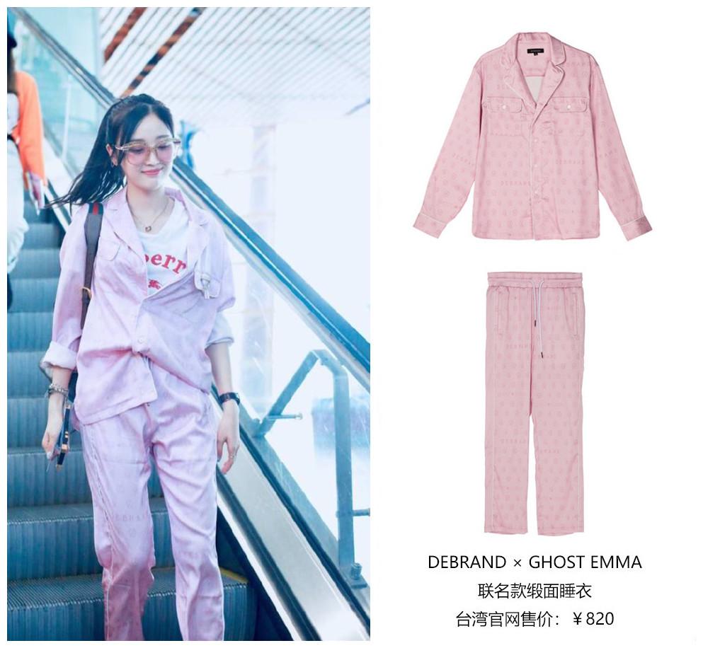 吴宣仪现身机场再现超高衣品 粉色睡衣超时尚