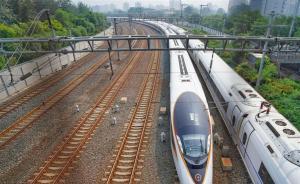 高铁将推电子客票 预计明年将在全国推广