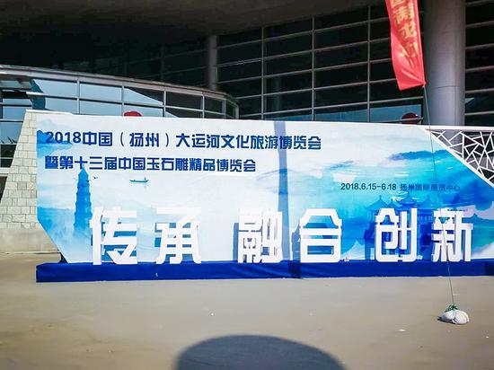 千璞滙珠宝在第十三届中国玉石雕刻精品博览会喜获双金