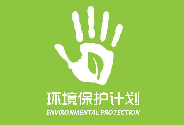中柬签署两国生态环境保护领域合作协议
