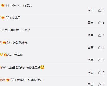 网友偶遇陈立农求信息 在线等挺急的!