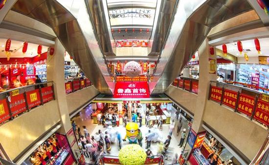山东招远第十六届国际黄金珠宝首饰展销会将于8月份举行