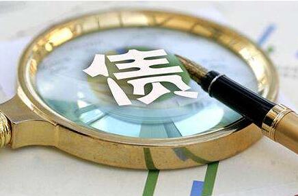 短期避险情绪及长期基本面助推期债上行