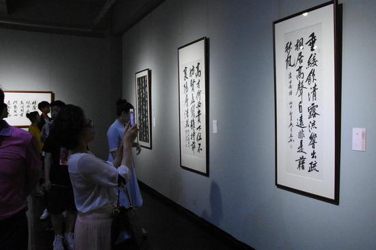 吴自然书法作品展在吉林艺术学院开幕