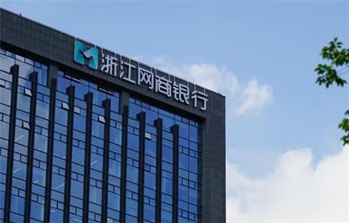 网商银行小微商家贷款达571万
