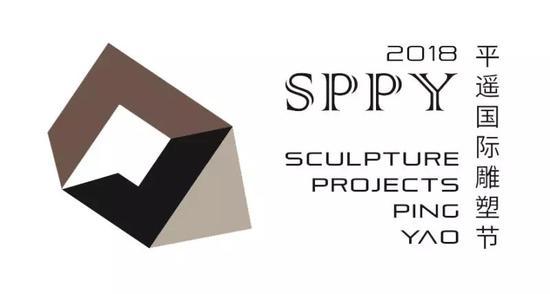 首届平遥国际雕塑节于七月二十日正式拉开帷幕