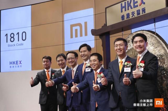 小米在香港上市 身价超139亿美元逼近李彦宏