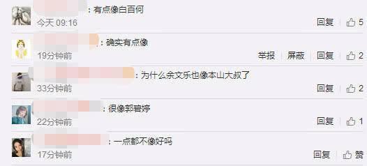 王棠云产后首曝光 网友却称其像这三位女星