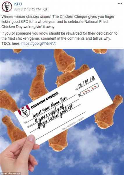 美女刺青获免炸鸡 每周可免费购买100美元以内的肯德基食品