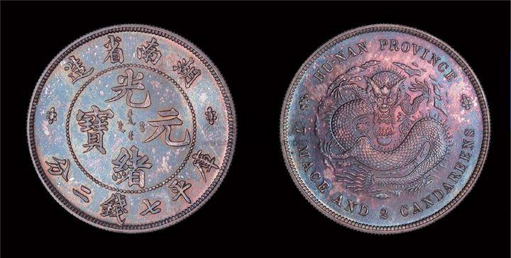 收藏者不可不知的八大清代银币