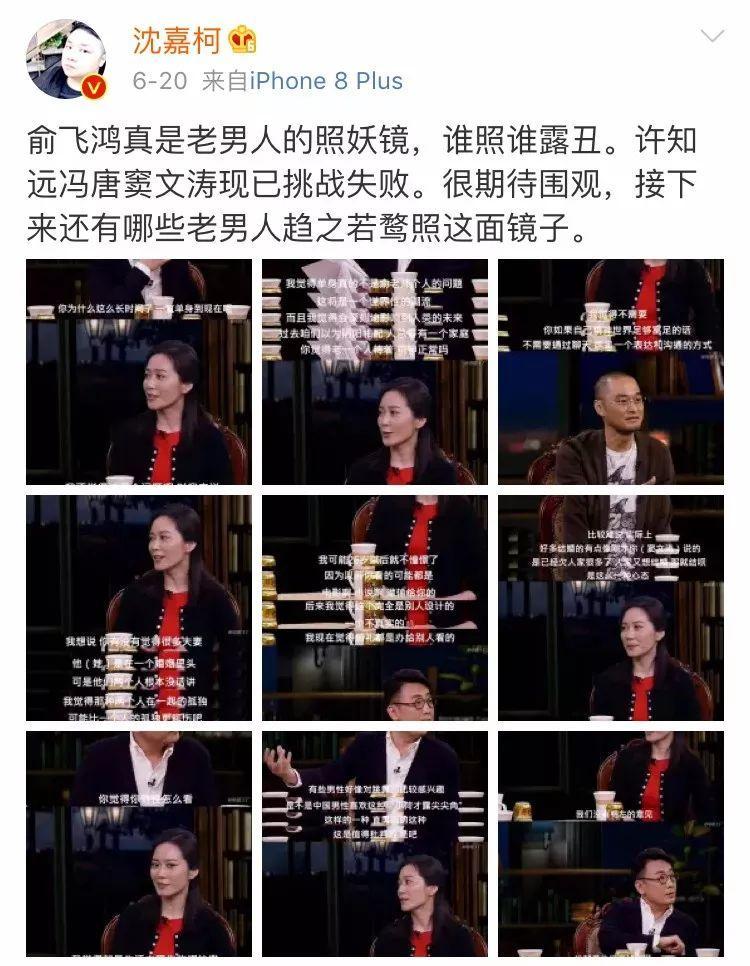 俞飞鸿&徐静蕾:为什么过了40 不结婚就很奇怪呢?