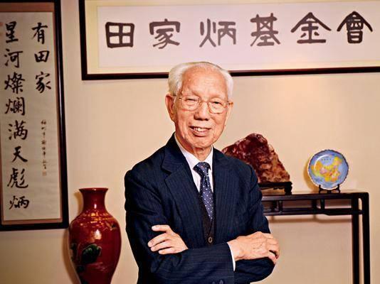 香港慈善家田家炳辞世 享年99岁