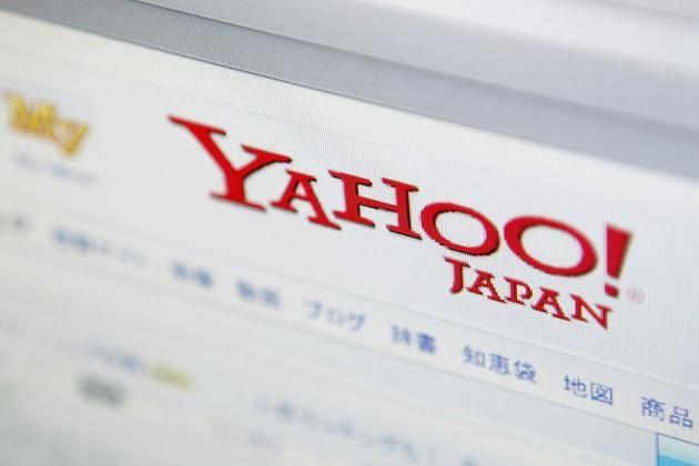 软银回购雅虎股份 价值达2000亿日元