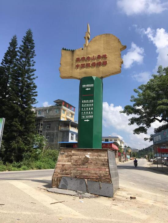 中国——麻栗坡:中国优质祖母绿的原产地标识