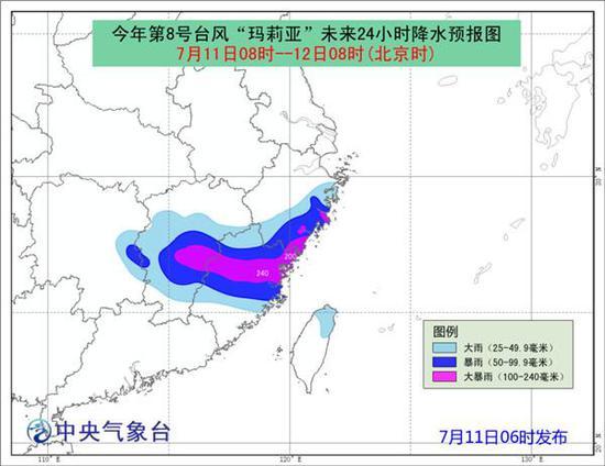 台风玛莉亚最新消息 成为7月登陆福建的最强台风