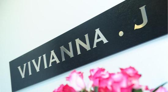 高端定制珠宝品牌VIVIANNA.J:独特气质 唯美而出众