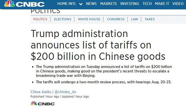 白银期货遭血洗 贸易战再度升温