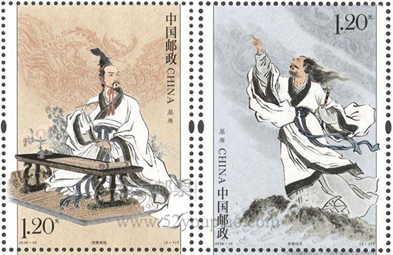 邮票价格查询_小版、纪念邮资片最新报价(2018年7月10日)