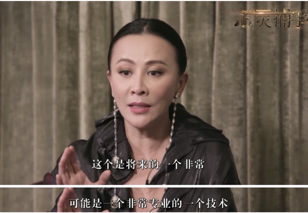 """为""""抠图""""正名!刘嘉玲明道在《心灵捕手》说了什么?"""