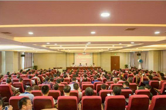 河北省环保厅举办2018年第一期生态环境保护专题培训班