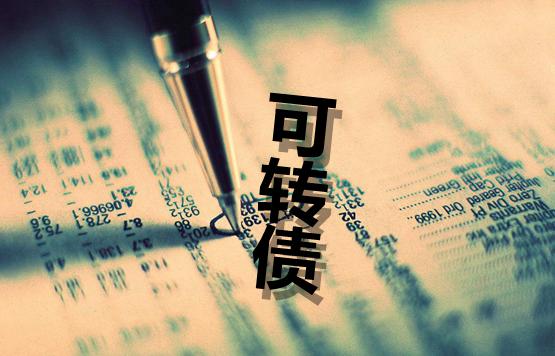 可转债申购价值分析:安井转债周四可申购啦!